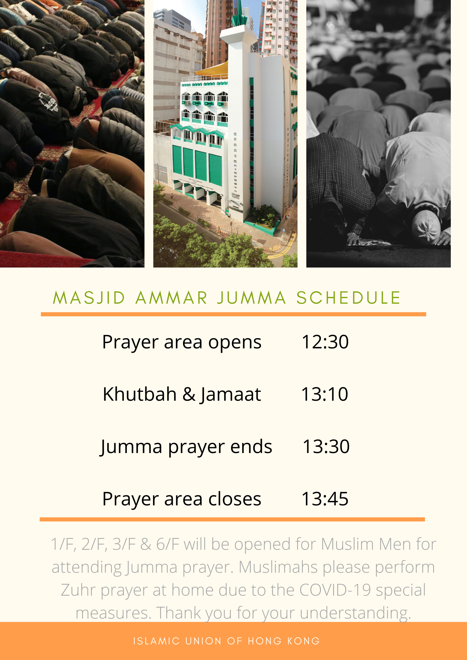 Masjid Ammar Jumma Prayer Schedule (Sept 2020)