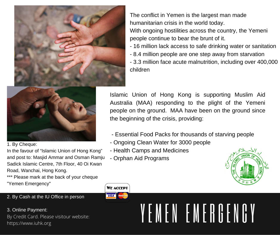 Emergency Appeal for Yemen