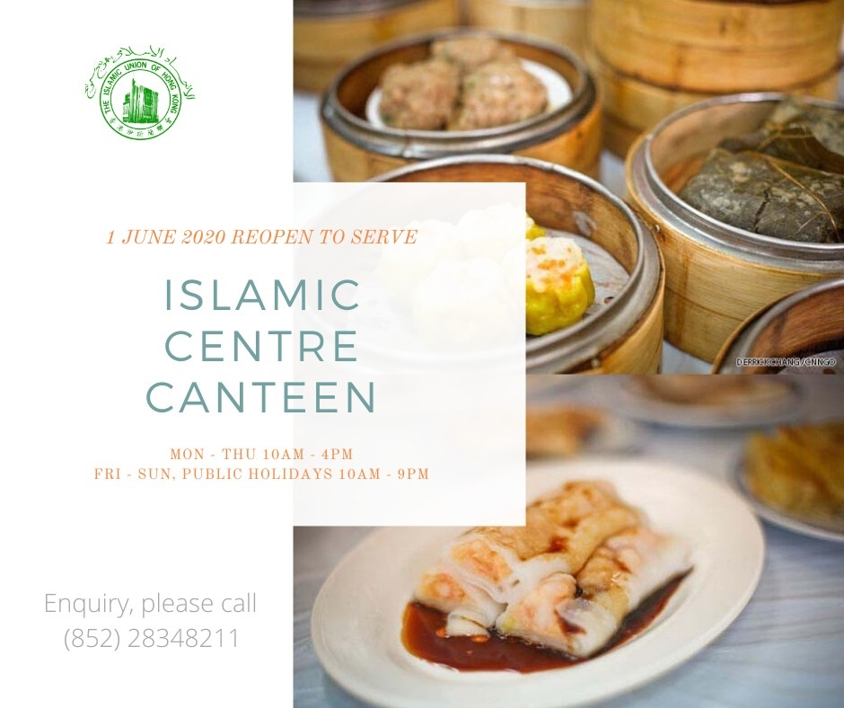 Islamic Centre Canteen Re-opening Business Hours
