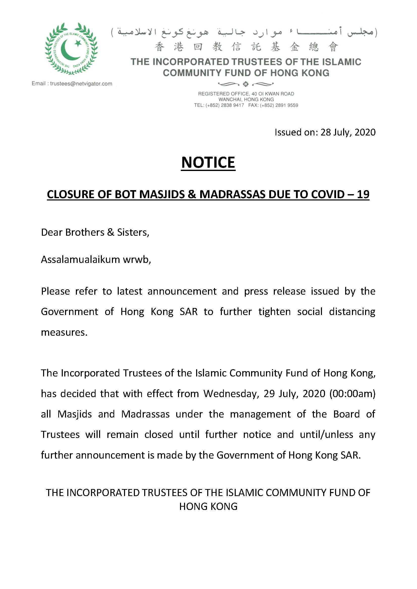 Closure of BOT Masjids & Madrassas due to COVID-19 (29 July)