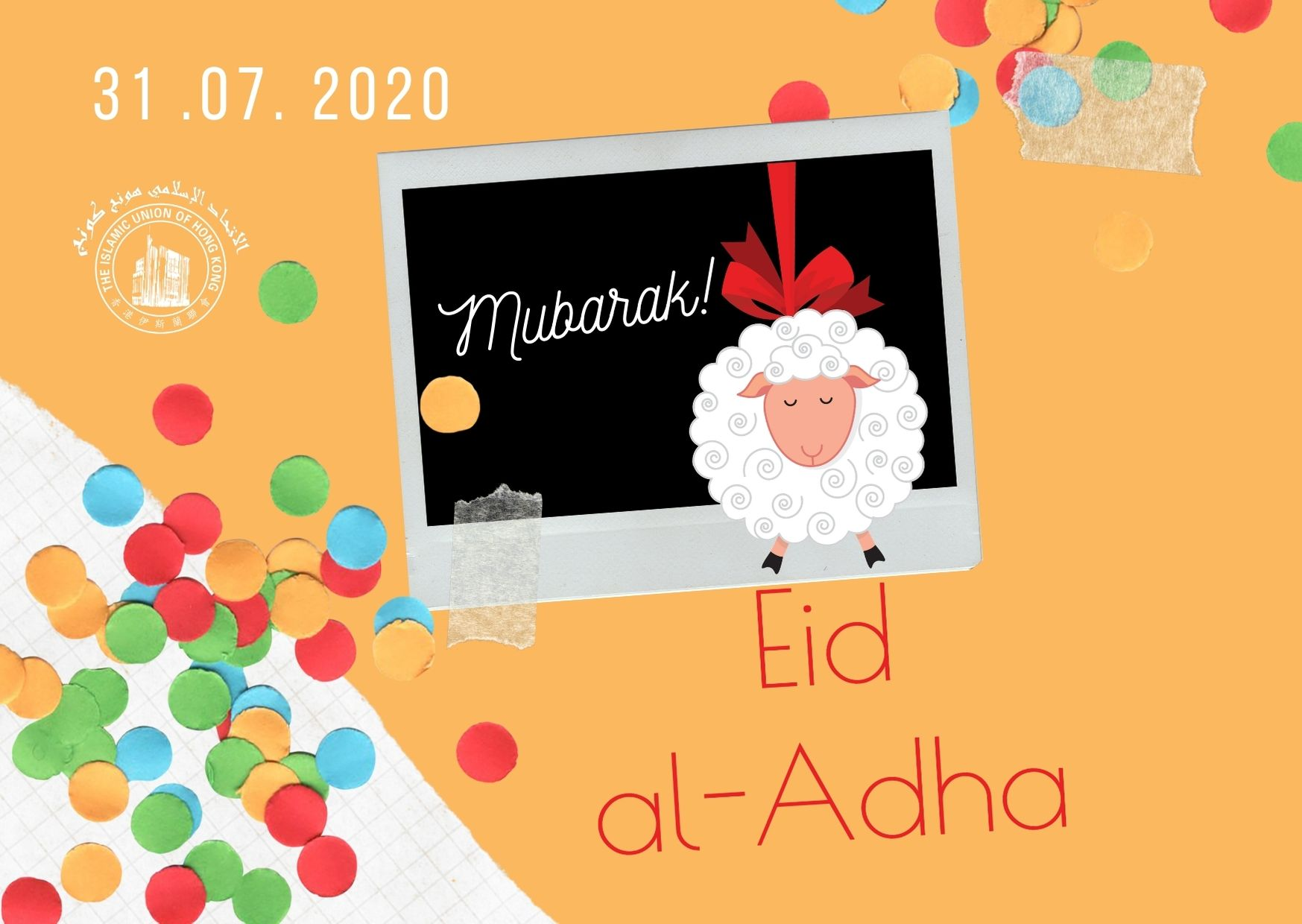 Happy Eid-ul-Adha 1441 / 2020