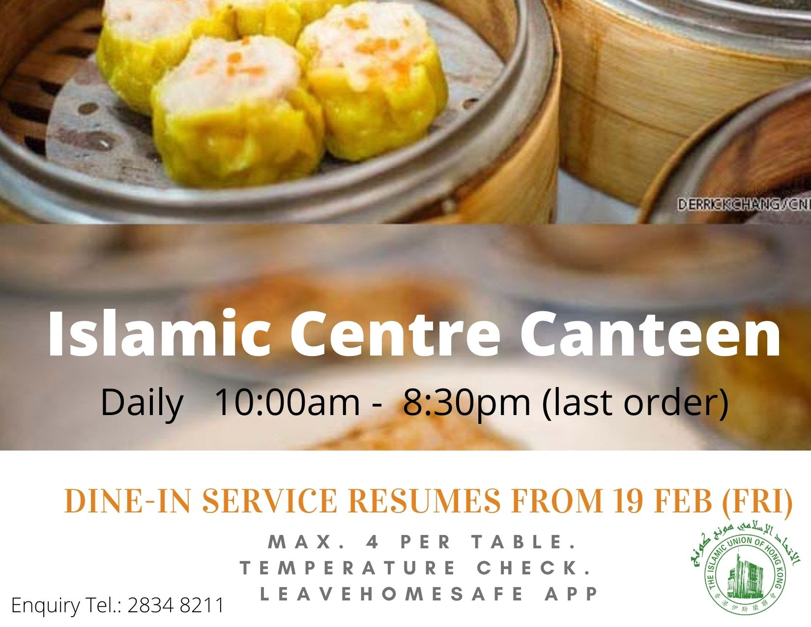 Islamic Centre Canteen Dine-in Service Resume