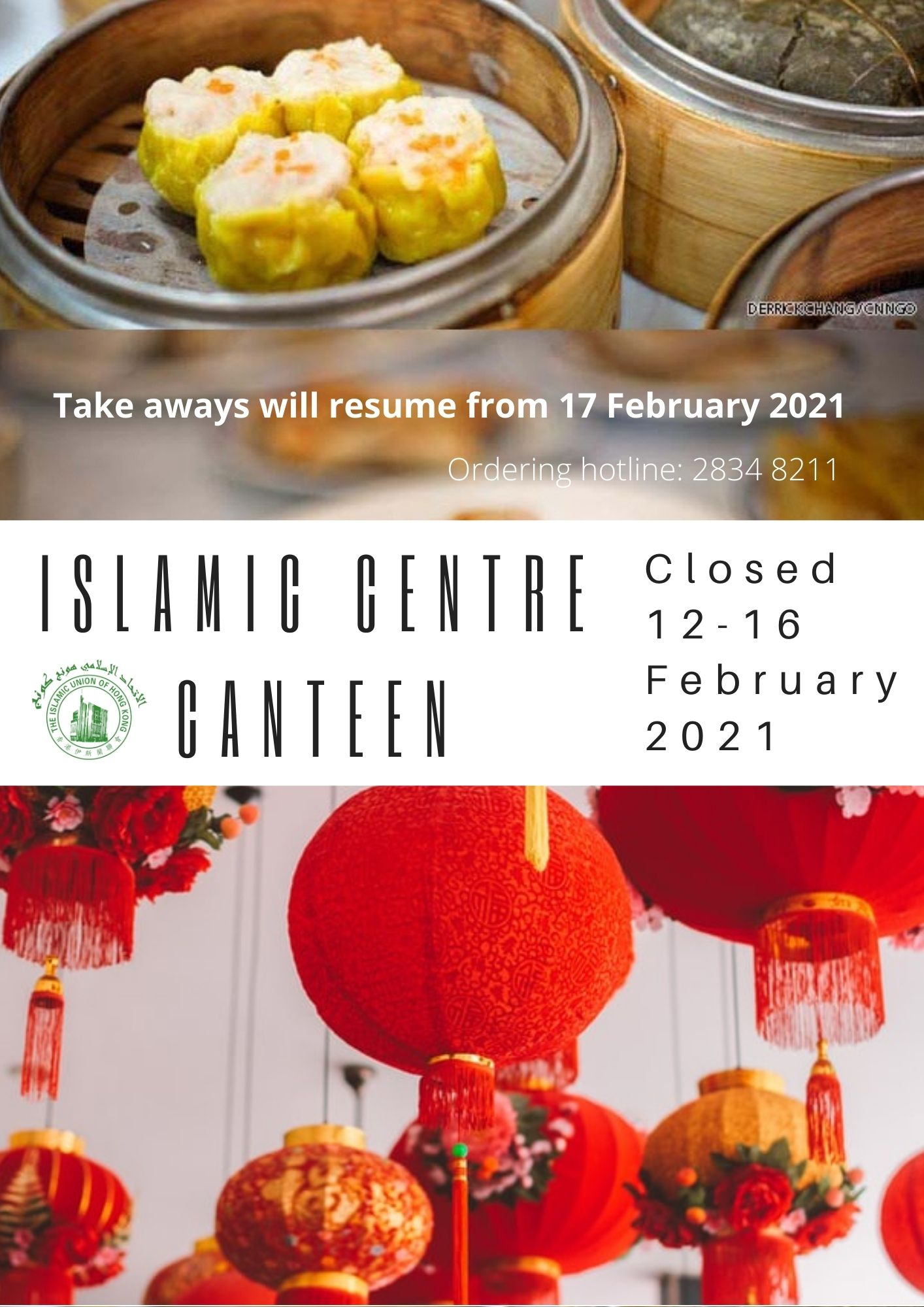 Islamic Centre Chinese New Year Holiday