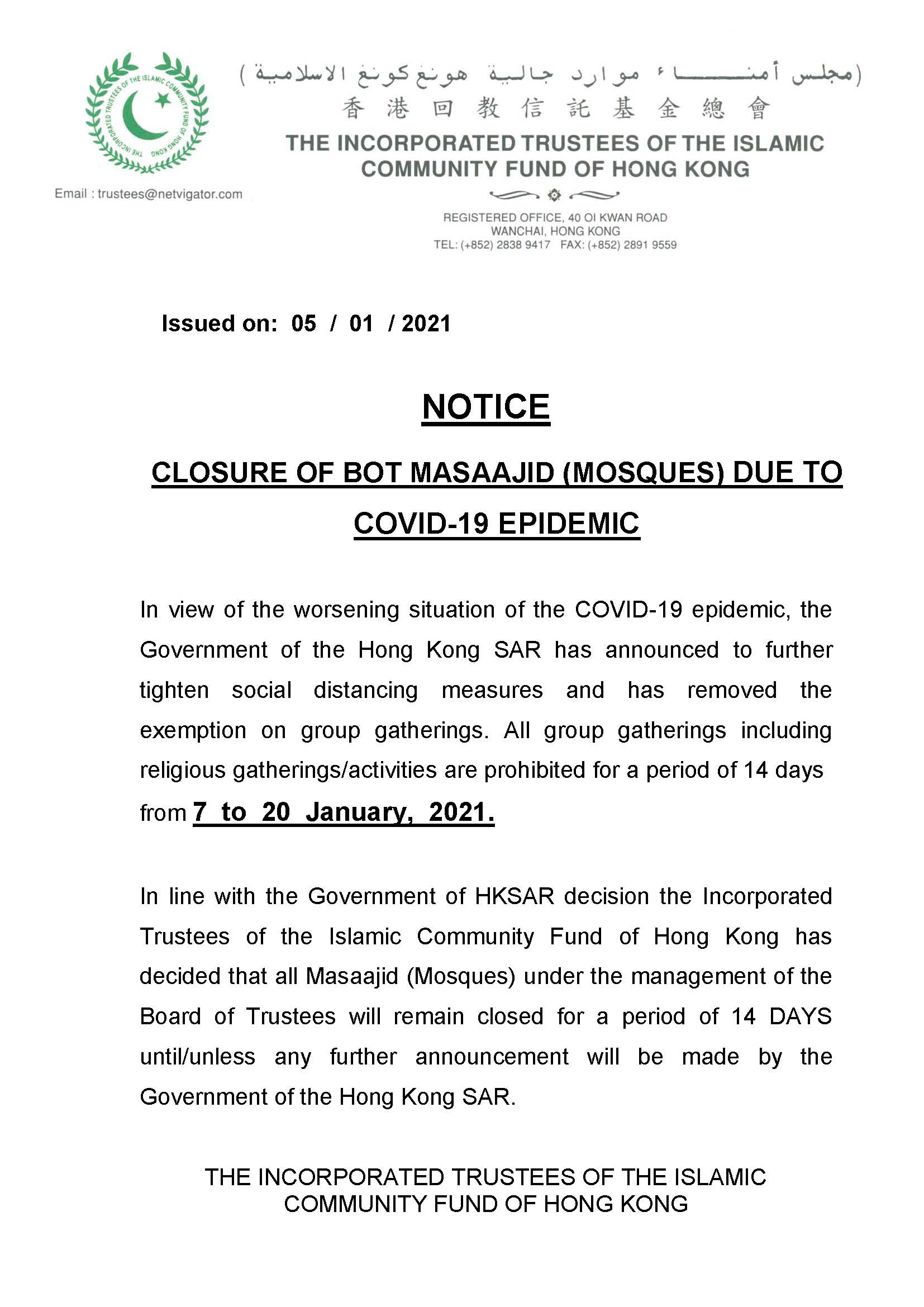 Closure of BOT Masjids due to COVID-19 (5 January 2021)