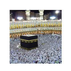 The city of Makkah al-Mukarramah